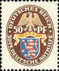 [Charity Stamps, Typ CQ]