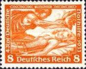 [Wagner - Charity Stamps, Typ EF]