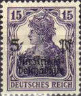 [War Invalids Charity Stamp, Typ U1]