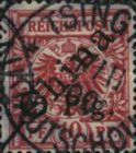 [German Post China Postage Stamp Surcharged