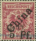 [German Post China Surcharged
