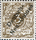 [German Stamps - Overprinted