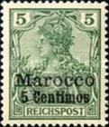[German Empire Postage Stamps Surcharged, Typ C1]