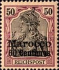 [German Empire Postage Stamps Surcharged, Typ C7]