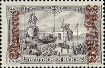 [German Empire Postage Stamps Surcharged, Typ E11]