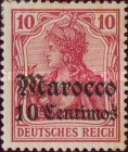 [German Empire Postage Stamps Surcharged, Typ E2]