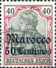 [German Empire Postage Stamps Surcharged, Typ E6]