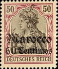 [German Empire Postage Stamps Surcharged, Typ E7]