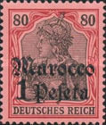 [German Empire Postage Stamps Surcharged, Typ E8]