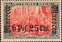 [German Empire Postage Stamps Surcharged - Watermarked, Typ F11]