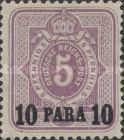 [Germna Empire Postage Stamps Surcharged, type A]