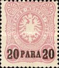 [Germna Empire Postage Stamps Surcharged, type A1]