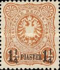 [Germna Empire Postage Stamps Surcharged, type A3]