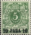 [German Empire Postage Stamps Surcharged, type B]