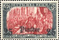 [German Empire Postage Stamps Surcharged - Inscriprion: