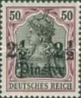 [German Empire Postage Stamps Surcharged - Inscription:
