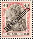 [German Empire Postage Stamps Surcharged, type F3]