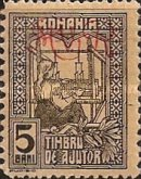 [Rumanian Postage Due Tax Stamps Overprinted, Typ A]