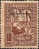 [Rumanian Postage Due Tax Stamps Overprinted, Typ A2]