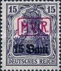 [German Empire Postage Stamps Surcharged & Overprinted