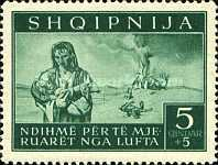 [Charity Stamps - Aid for Bombing Victims, tyyppi B]
