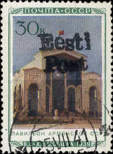 [USSR All-Union Agricultural Fair Issue of 1940 Overprinted