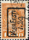 [USSR Postage Stamps Surcharged & Overprinted