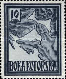 [Boka Kotorska - Not Issued. All in Different Colors, Typ C]