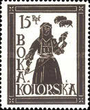 [Boka Kotorska - Not Issued. All in Different Colors, Typ D]
