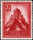 [Boka Kotorska - Not Issued. All in Different Colors, Typ E]