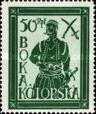 [Boka Kotorska - Not Issued. All in Different Colors, Typ F]