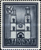 [Boka Kotorska - Not Issued. All in Different Colors, Typ G]