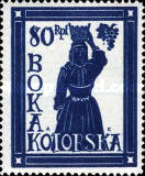 [Boka Kotorska - Not Issued. All in Different Colors, Typ H]