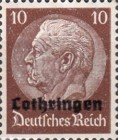[German Empire Psostage Stamps Overprinted
