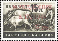 """[Bulgarian Postage Stamps Surcharged & Overprinted """"Makeдoния - 8. IX. 1944 - 1 лв."""", type A10]"""