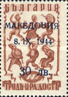 """[Bulgarian Postage Stamps Surcharged & Overprinted """"Makeдoния - 8. IX. 1944 - 1 лв."""", type A15]"""