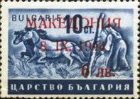 """[Bulgarian Postage Stamps Surcharged & Overprinted """"Makeдoния - 8. IX. 1944 - 1 лв."""", type A4]"""
