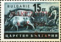 """[Bulgarian Postage Stamps Surcharged & Overprinted """"Makeдoния - 8. IX. 1944 - 1 лв."""", type A6]"""