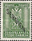 [Not Issued Postage Due Stamps from Yoguslavia Overprinted