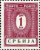 [Postage Due Stamps, type C]