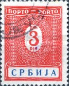 [Postage Due Stamps, type C2]