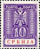 [Postage Due Stamps, type D2]