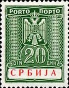 [Postage Due Stamps, type D3]