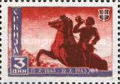 [The 100th Anniversary of Serbian Post, type AA]