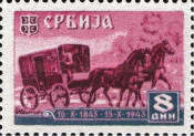 [The 100th Anniversary of Serbian Post, type AB]