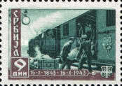[The 100th Anniversary of Serbian Post, type AC]