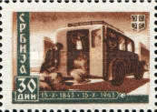 [The 100th Anniversary of Serbian Post, type AD]