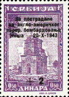 [For the Victims of the Anglo-American Bombing of Nis - Issues of 1942/1943 Overprinted, Typ AF]