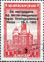 [For the Victims of the Anglo-American Bombing of Nis - Issues of 1942/1943 Overprinted, Typ AF1]