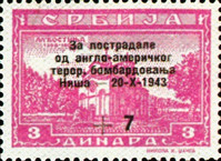 [For the Victims of the Anglo-American Bombing of Nis - Issues of 1942/1943 Overprinted, Typ AF4]